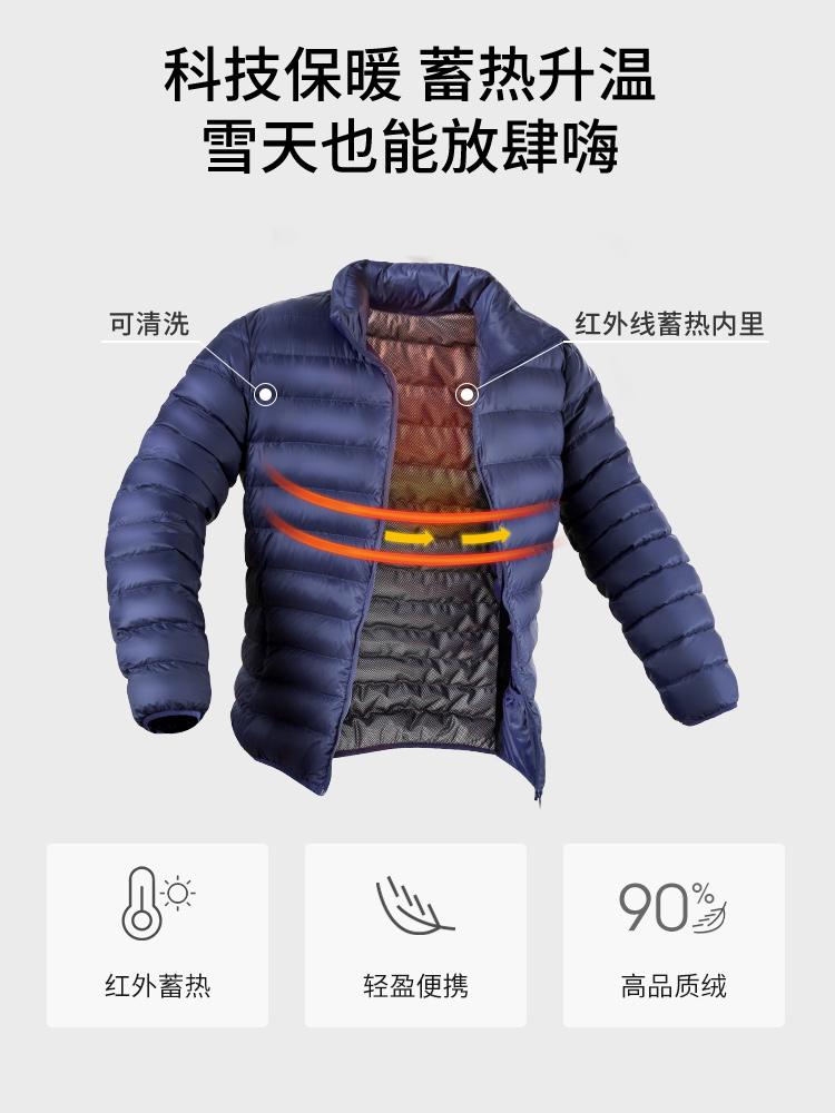 高梵2020新款轻薄羽绒服男短款连帽面包休闲羽绒服保暖冬鸭绒外套