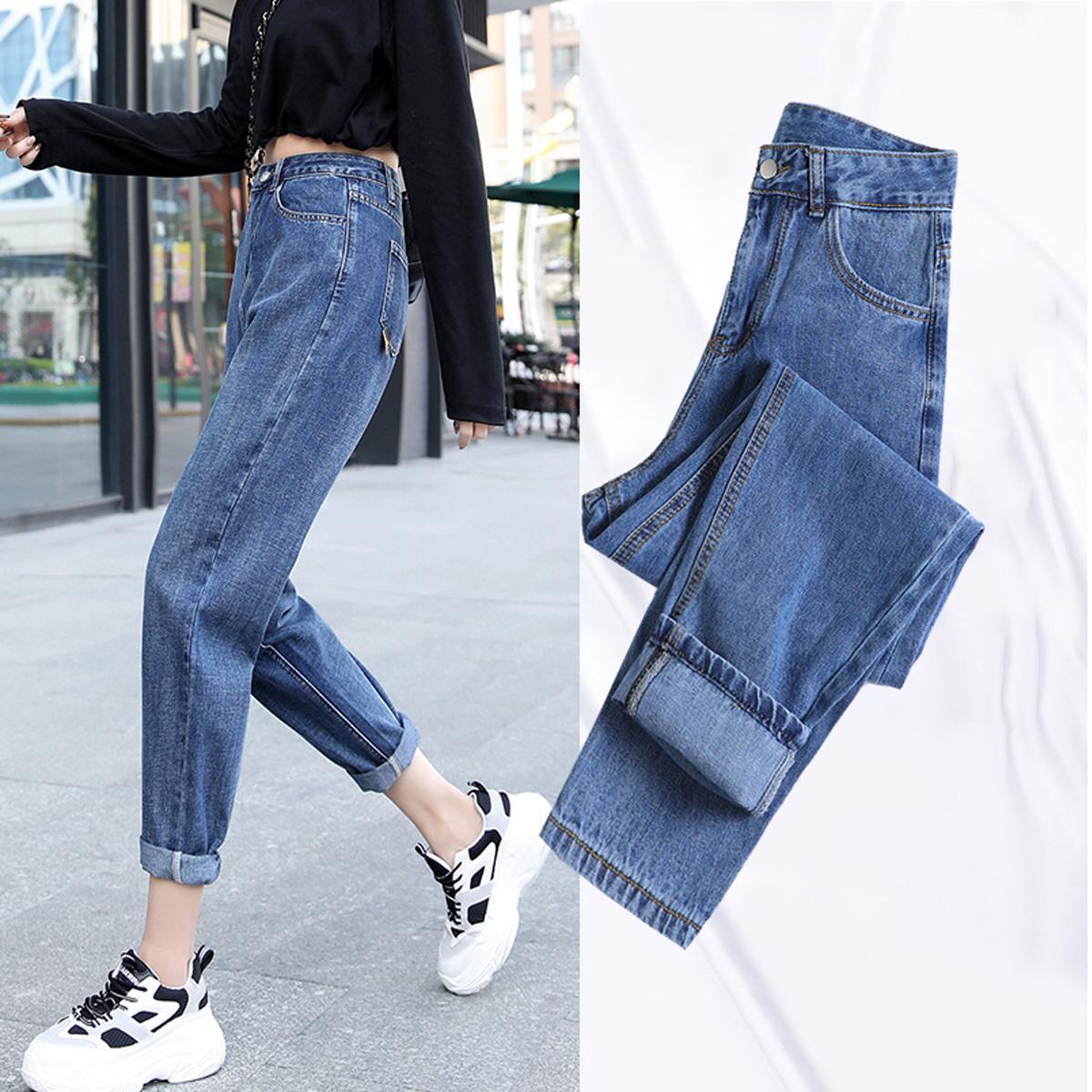高腰牛仔裤女春季女装2020年新款直筒宽松萝卜裤子显瘦阔腿老爹裤