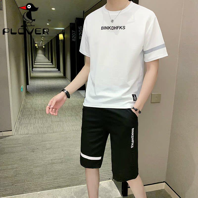 恤运动套装男休闲五分裤子潮纯色体恤打底衫 T 啄木鸟男士夏季短袖