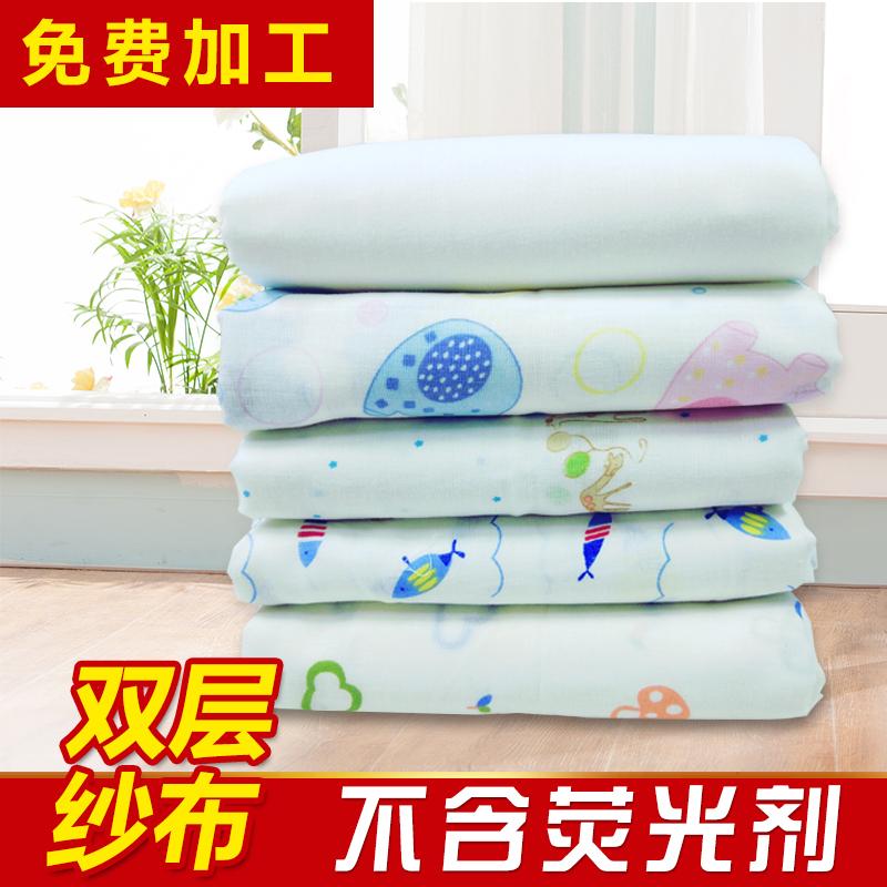 定製純棉雙層紗布被罩寶寶夏涼被包被浴巾小方巾口水巾三角巾圍嘴