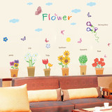 Flower pot wall stickers children's room wardrobe cartoon wallpaper stickers bedroom living room warm room decorations can be removed