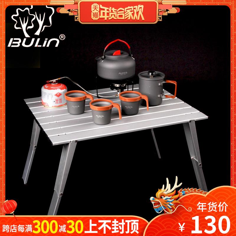 步林戶外輕便鋁合金摺疊桌電腦桌露營餐桌便攜輕巧野外燒烤桌子