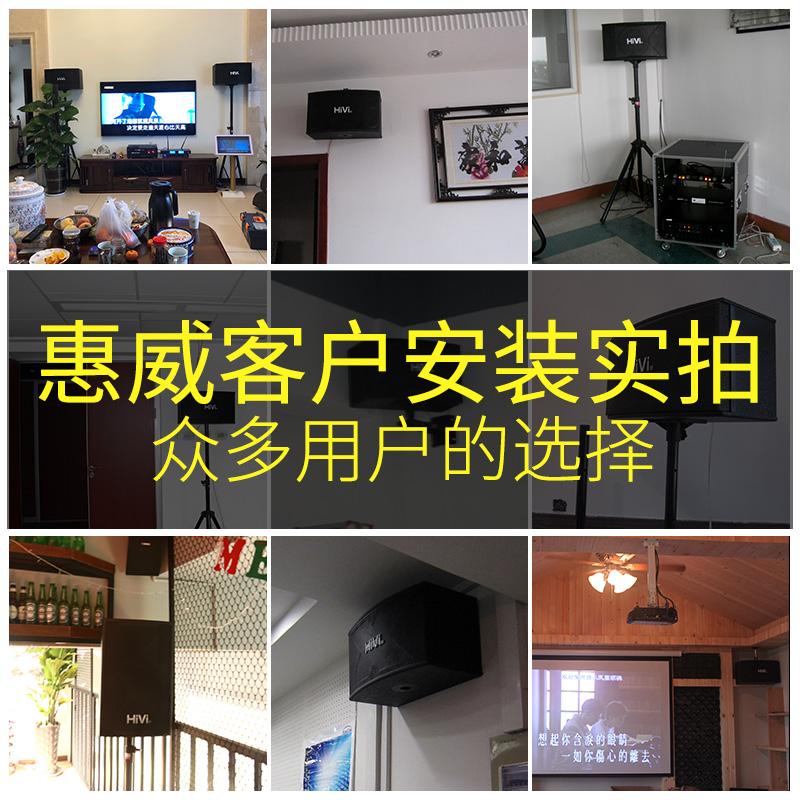 Hivi/惠威 KX1000音箱KX80家庭ktv音响套装卡拉ok点歌专业功放舞