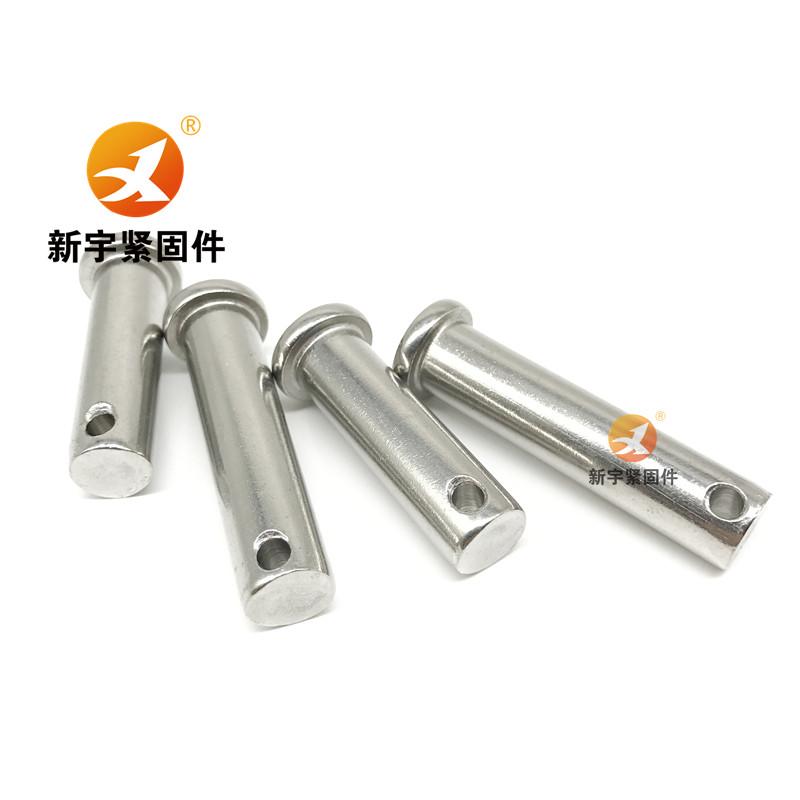 304不锈钢销轴平头带孔M10M12M14M16*25/30/35/40/45/50/60/70/80