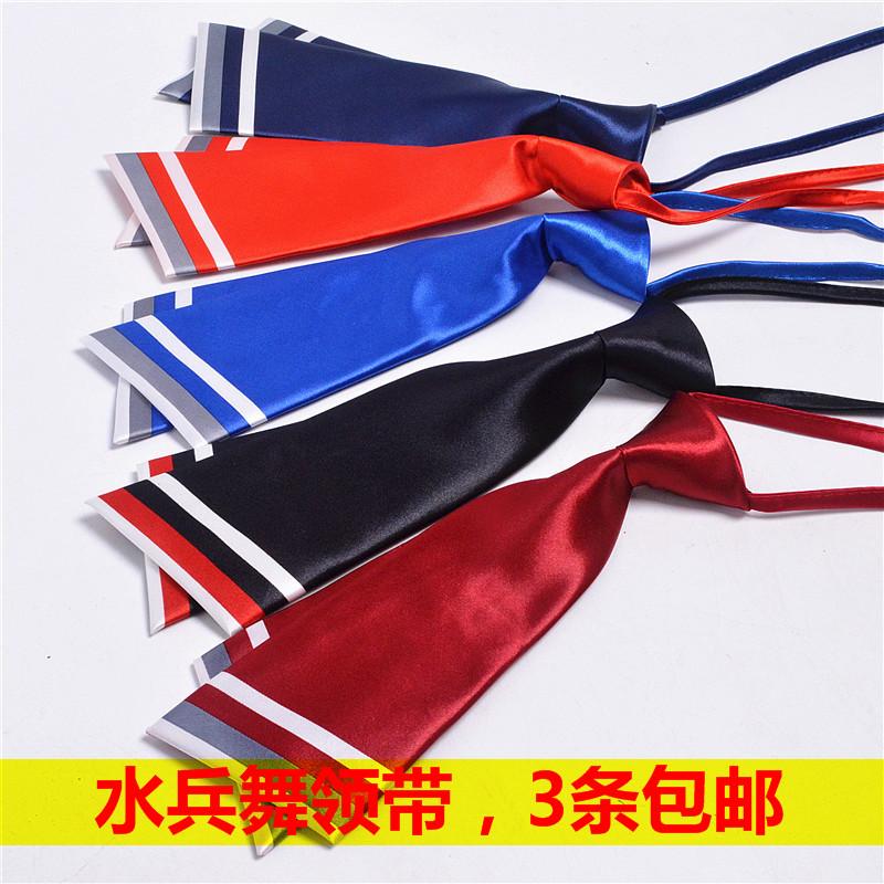 全新水兵舞领带女包邮广场舞演出小领带仿真丝双层刀型领带免打结