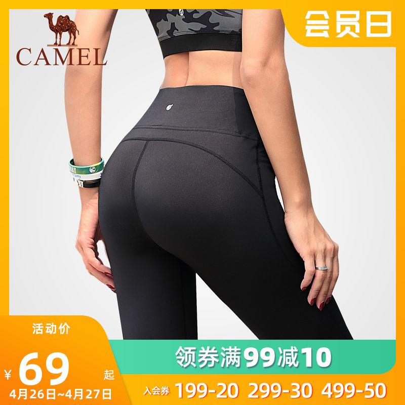 骆驼紧身裤瑜伽裤女外穿高腰弹力提臀长裤跑步健身裤瑜伽服运动裤
