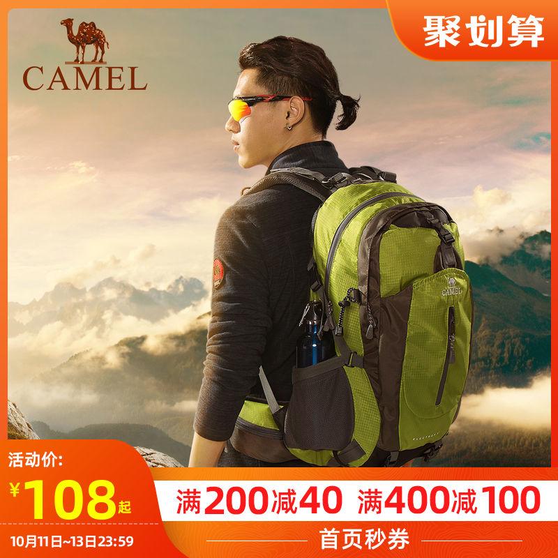 骆驼户外登山包轻便大容量越野骑行徒步旅行包运动双肩背包男士女