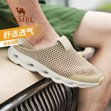 Camel men's shoes hole shoes summer new breathable mesh surface without heel slippers ladies outdoor leisure lazy shoes