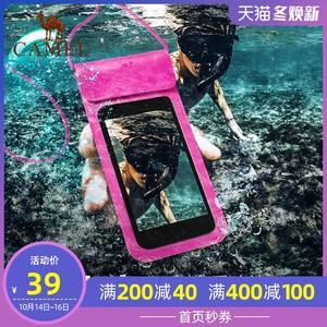 【2019新款】骆驼户外防水手机袋 男女通用可触相机袋 密封手机套