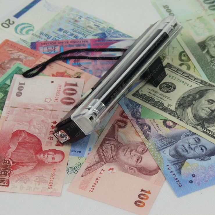 验钞灯紫外线手电筒验钞机验钞笔小型便携式荧光剂检测票据鉴别仪