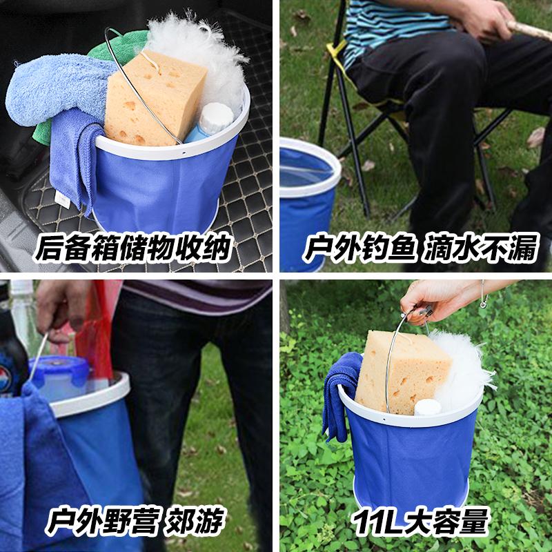 可折叠桶洗车用水桶便携式折叠水桶汽车车载伸缩桶户外钓鱼储水桶