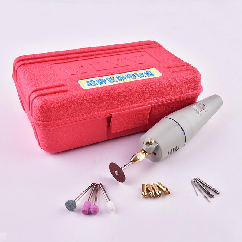 高达迷你电钻组电动切割打磨器 钻孔工具套装diy手办模型加工钻孔