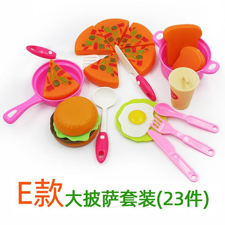 幼儿园区角儿童益智玩具过家家仿真教具水果蔬菜篮面包食物模型