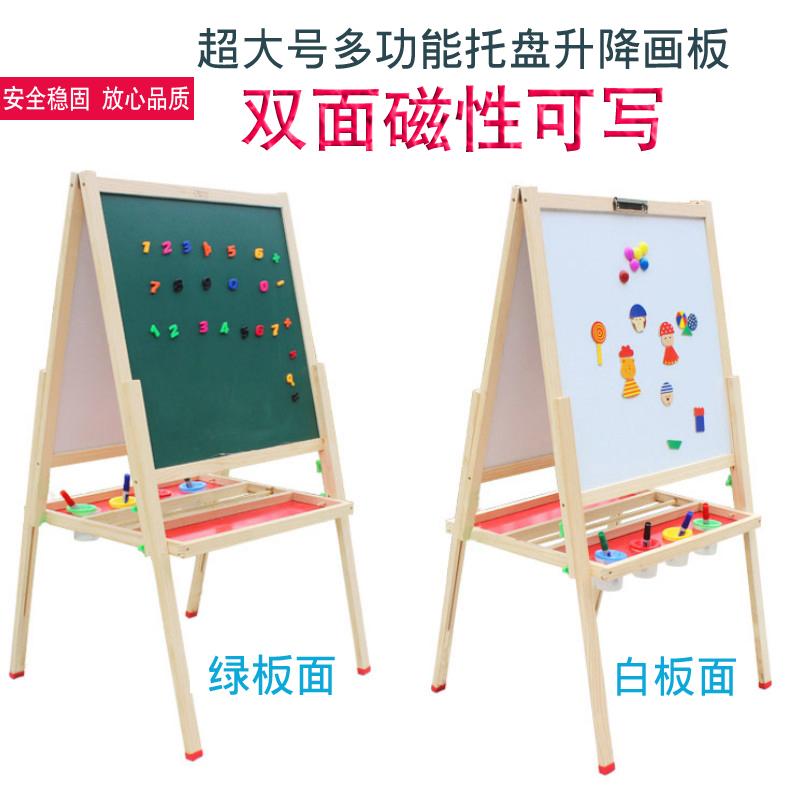 特大号儿童画板双面升降磁性黑板家用办公双用支架式宝宝教学白板