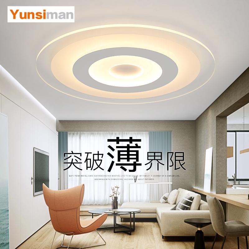 led吸顶灯 现代简约客厅灯家用圆形主卧室灯超薄北欧餐厅房间灯具