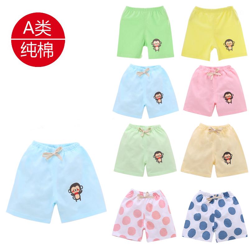 0-1-2-3岁男宝宝短裤开档夏季裤子女婴儿纯棉幼儿薄款可开裆外穿