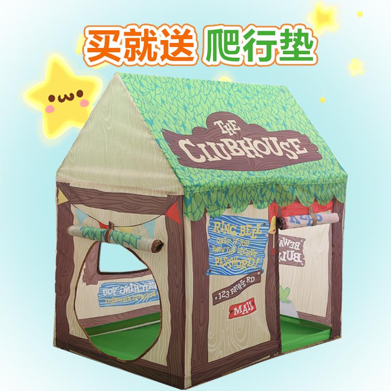 儿童帐篷游戏屋室内玩具屋女孩公主房宝宝家用海洋球池男孩小房子