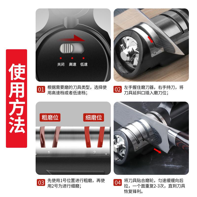 电动磨刀神器高精度全自动器快速机
