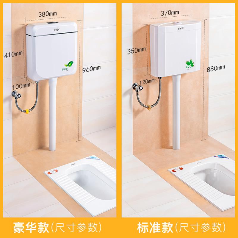抽水马桶冲厕所水箱便池蹲坑蹲便器家用卫生间节冲水器双按大冲力
