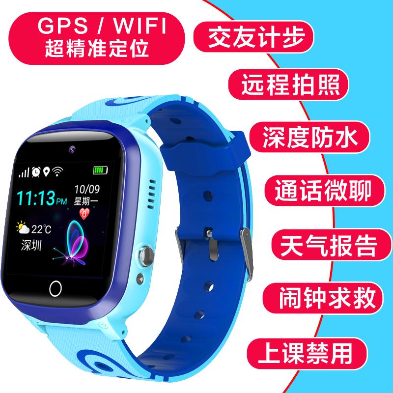 儿童智能定位电话手表手机拍照触摸屏插卡GPS男孩女孩小学生款小孩防水天才可爱超长待机多功能手环WIFI