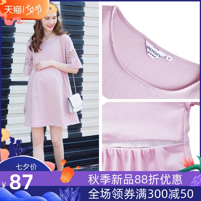 孕婦裝夏裝新款純色花邊五分袖連衣裙春夏寬鬆中長款外穿哺乳裙潮