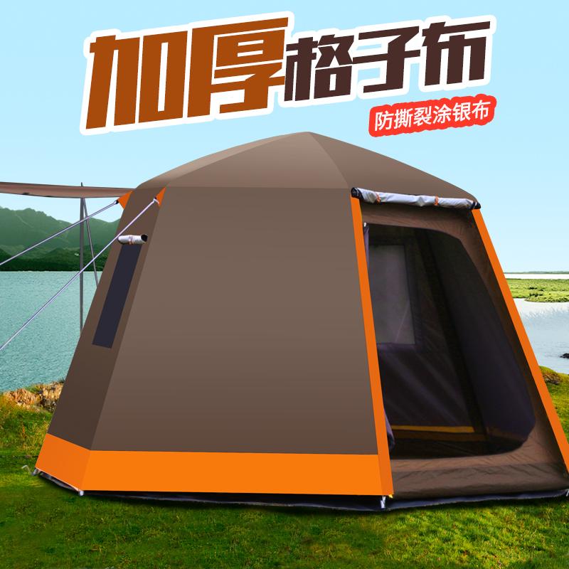 角露营双层野营加厚大帐篷 6 人全自动家用防暴雨 8 5 人 4 3 帐篷户外