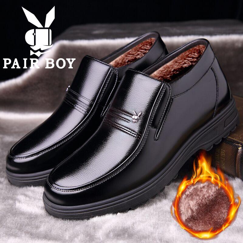 棉鞋男冬季保暖加绒加厚男鞋中老年休闲高帮棉皮鞋真皮老人爸爸鞋