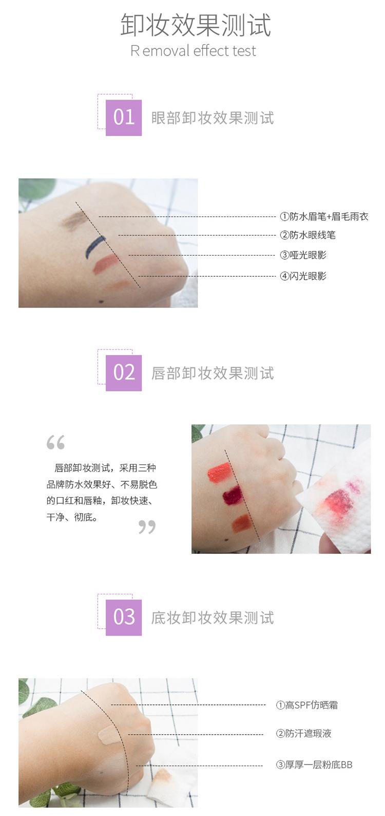紫蘇卸妝水眼唇臉部三合一溫和清潔官方  卸濁學生女 afk 韓國 AKF