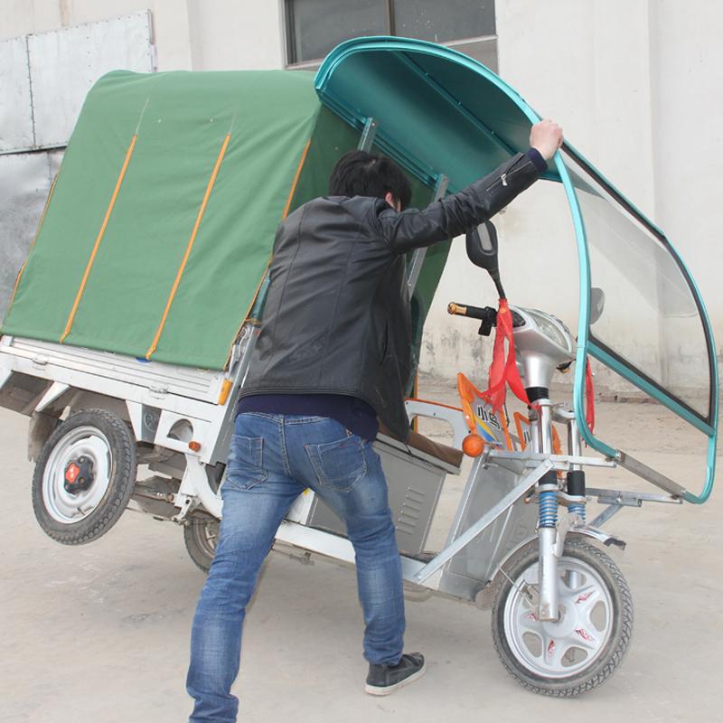 三轮车车棚电动三轮车铁棚驾驶室雨棚前车头遮阳棚挡雨棚快递车蓬