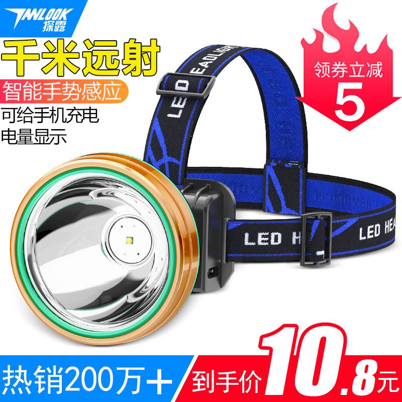LED头灯强光超亮头戴式手电筒户外黄光充电感应夜钓鱼小氙气矿灯