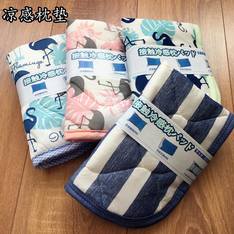 特惠2件包郵 出口日本夏涼枕巾卡通涼感 冰絲枕墊絎縫繃帶款兒童
