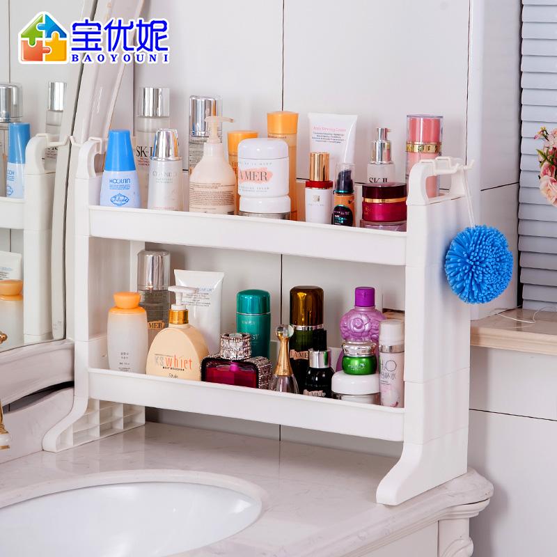 寶優妮洗漱臺置物架洗手檯面整理架子雙層衛生間桌面浴室收納架