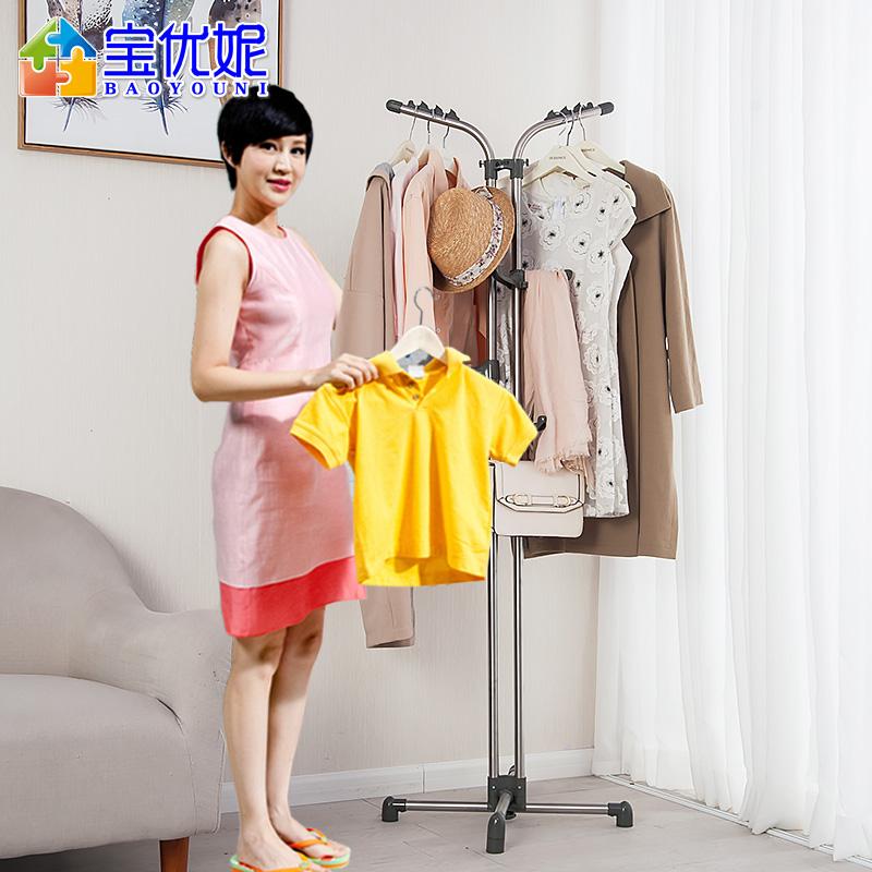 宝优妮挂衣架落地卧室衣架子简易室内放衣服挂架家用不锈钢衣帽架