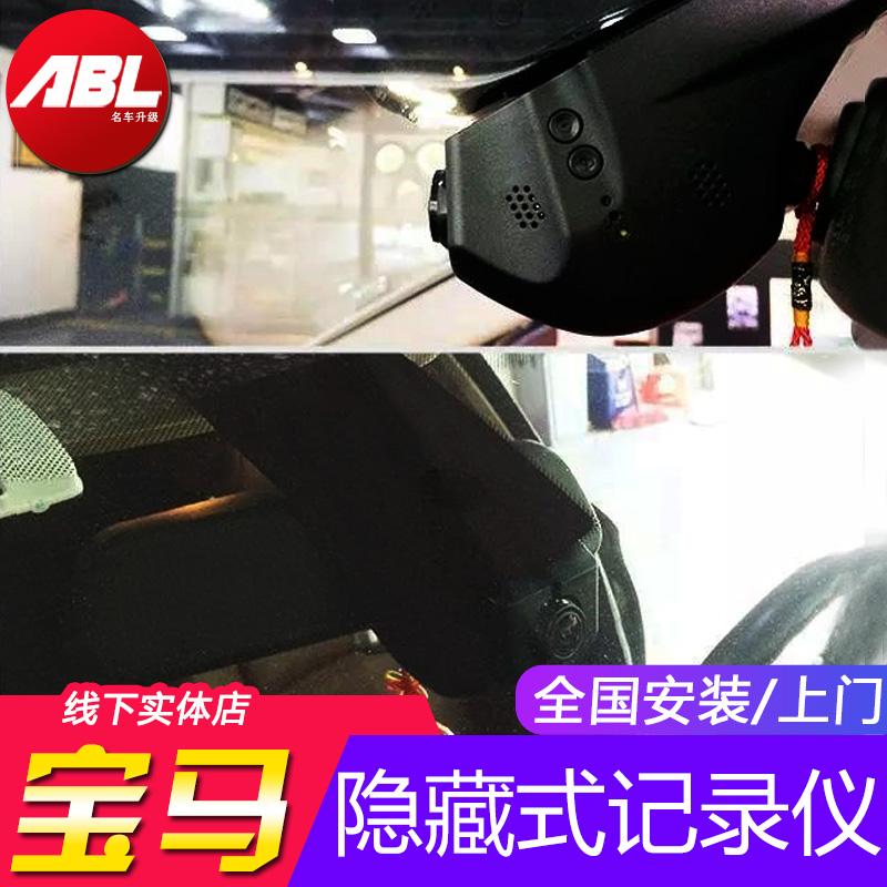 奥迪宝马奔驰路虎捷豹保时捷原装专用隐藏式后视镜行车记录仪高清