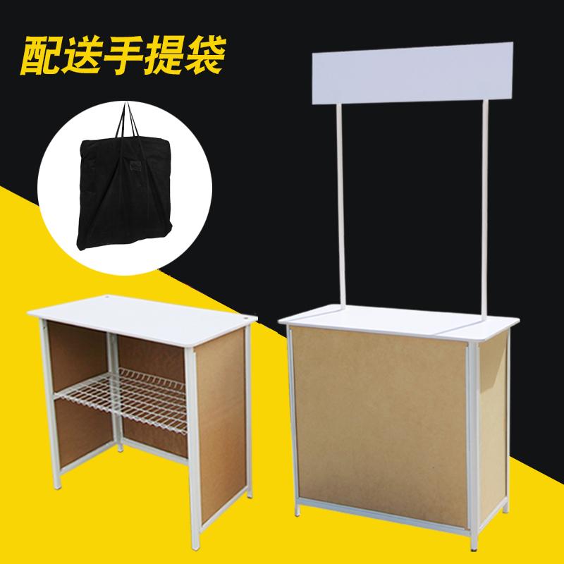 展架促销台展台超市试吃台地推摆摊桌子移动便携展示架广告折叠桌