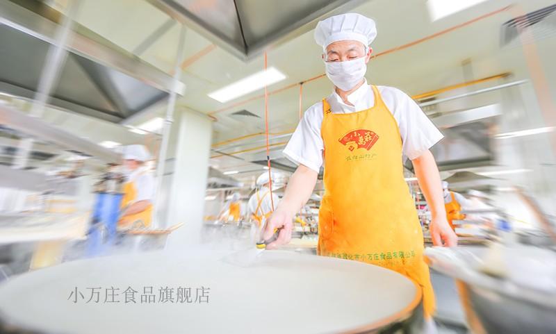刘东伟小万庄央视大煎饼东北特产敦化手工摊制无添加五斤礼盒十袋