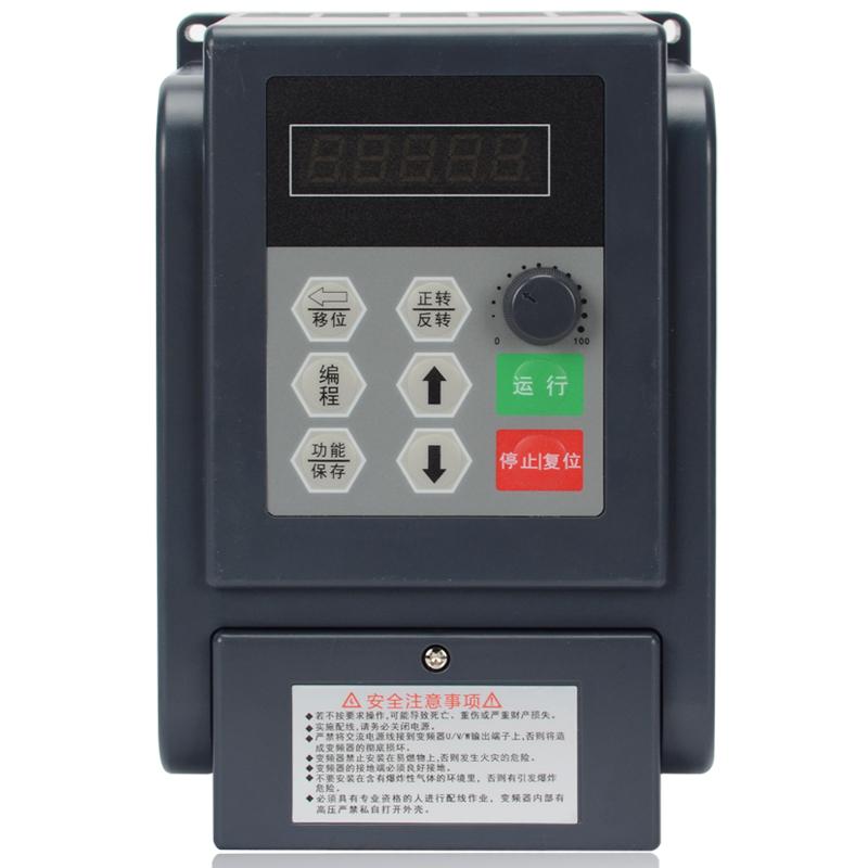 單進單出單相電機變頻器調速器 1.5kw0.75kw0.4kw 變頻器 220V 兩相