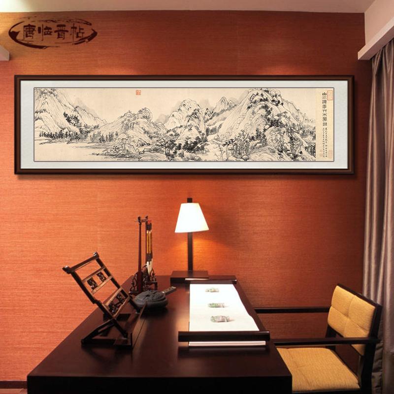 国画富春山居图山水风水画客厅办公室靠山图水墨装饰仿古卷轴字画