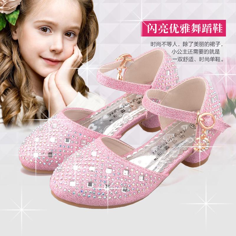 女童高跟鞋凉鞋儿童女鞋公主鞋水晶鞋春秋单鞋皮鞋学生闪钻演出鞋