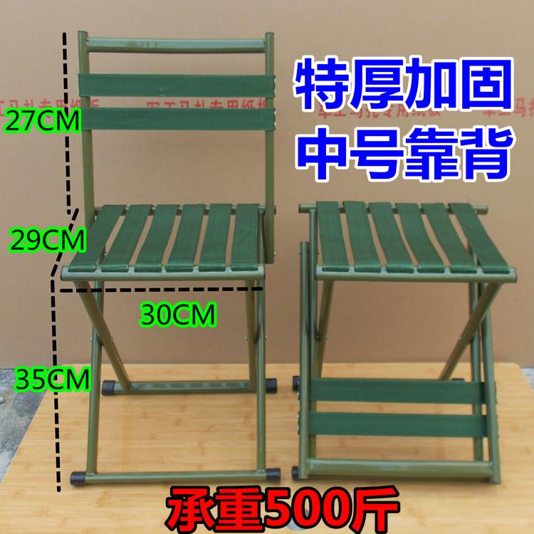 便携可折叠凳火车小马扎凳子成人家用户外简易板凳 军工加厚椅子