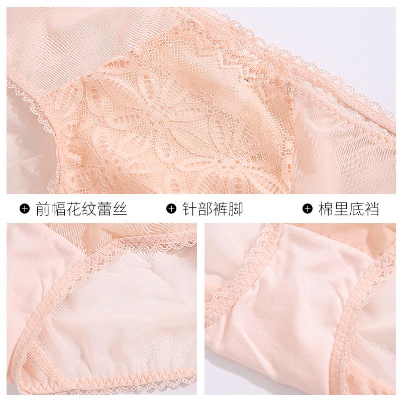 爱黛内衣女薄款 大胸显小侧收副乳胸罩 性感蕾丝文胸套装TA6678B