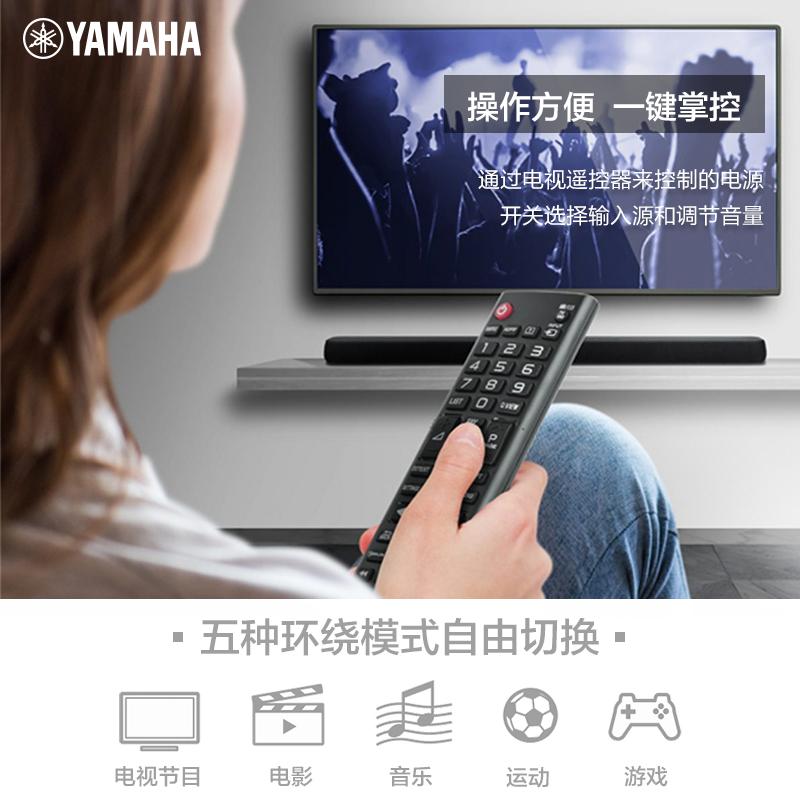 Yamaha/雅马哈YAS-107/SW050 回音壁电视音响5.1家庭影院客厅音响