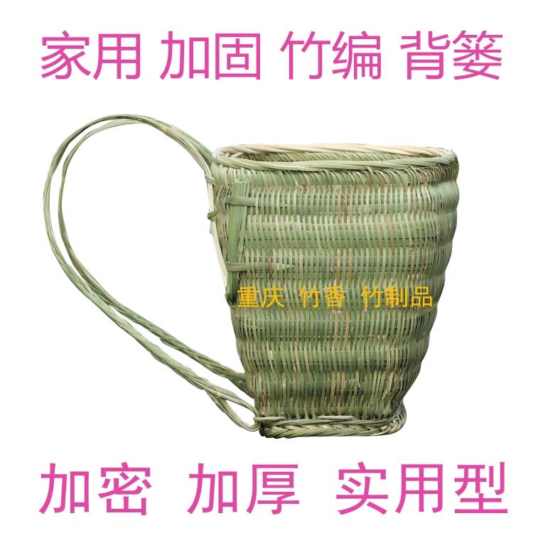 背篓 竹编 背篼 家用 高端 精致 优质 农村 四川 贵州 道具 舞蹈