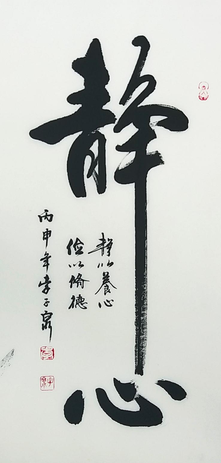 手寫書法作品豎幅王維詩山居秋暝客廳辦公室書房玄關字畫真跡促銷