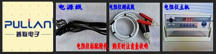 直流低电阻测试仪,毫欧表、接触测试,厂家直销,品质保证