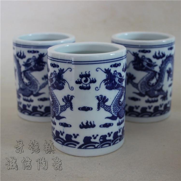 景德镇青花陶瓷小笔筒 书法用品文房用具瓷器圆形摆件人气