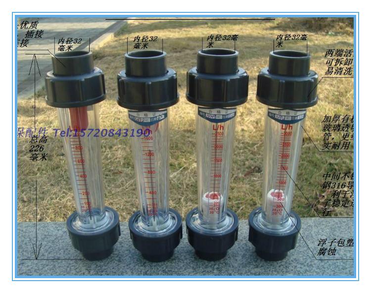 【精度高】LFS电镀专用DN25塑料浮子流量计 LZS转子流量计水液体