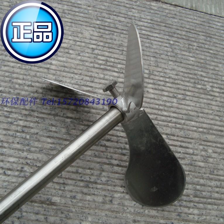 【优质】不锈钢立式加药桶 搅拌桨叶 搅拌机器轴杆桨片螺旋转叶轮