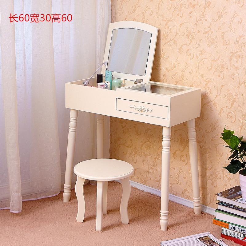 特价迷你化妆台 化妆柜化妆镜小型梳妆台简易翻盖化妆桌台式飘窗