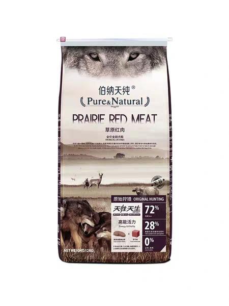 伯纳天纯狗粮鸭肉梨小中大型幼犬粮全鱼海藻草原红肉海洋盛宴12kg优惠券